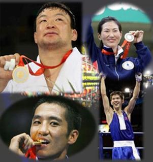 http://stat.gogo.mn/news/2008/11/5/olympic_medali-middle.jpg