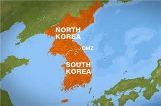 Өмнөд Солонгост дээд хэмжээний онц байдал зарлалаа