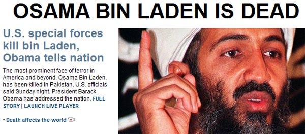 Аль-Каидагийн удирдагч Осама Бин Ладен амь үрэгдлээ