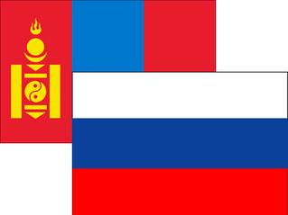 Монголын Засгийн газар ОХУ-д 50 мянган ам.долларын буцалтгүй тусламж үзүүлнэ