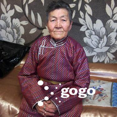 http://stat.gogo.mn/news/2013/11/1/budemee12.jpg