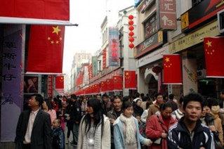 Ли Пен: Дундаж цалин Бээжинд 800-900, Шанхайд 1000 ам.доллар байна